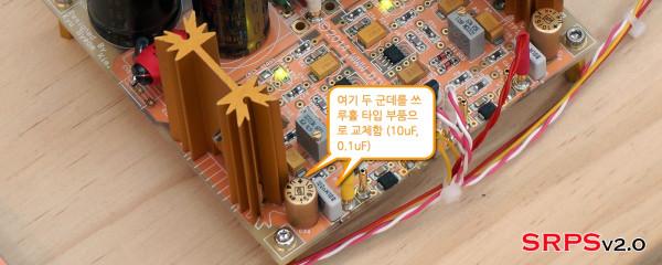 SRPS_assemble3-1.jpg