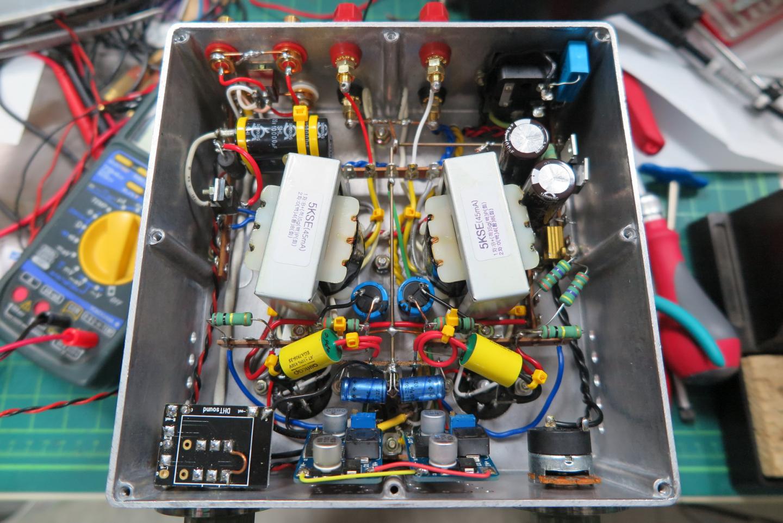 06-2015-0530 4P1L SE Amplifier 0002-1.jpg