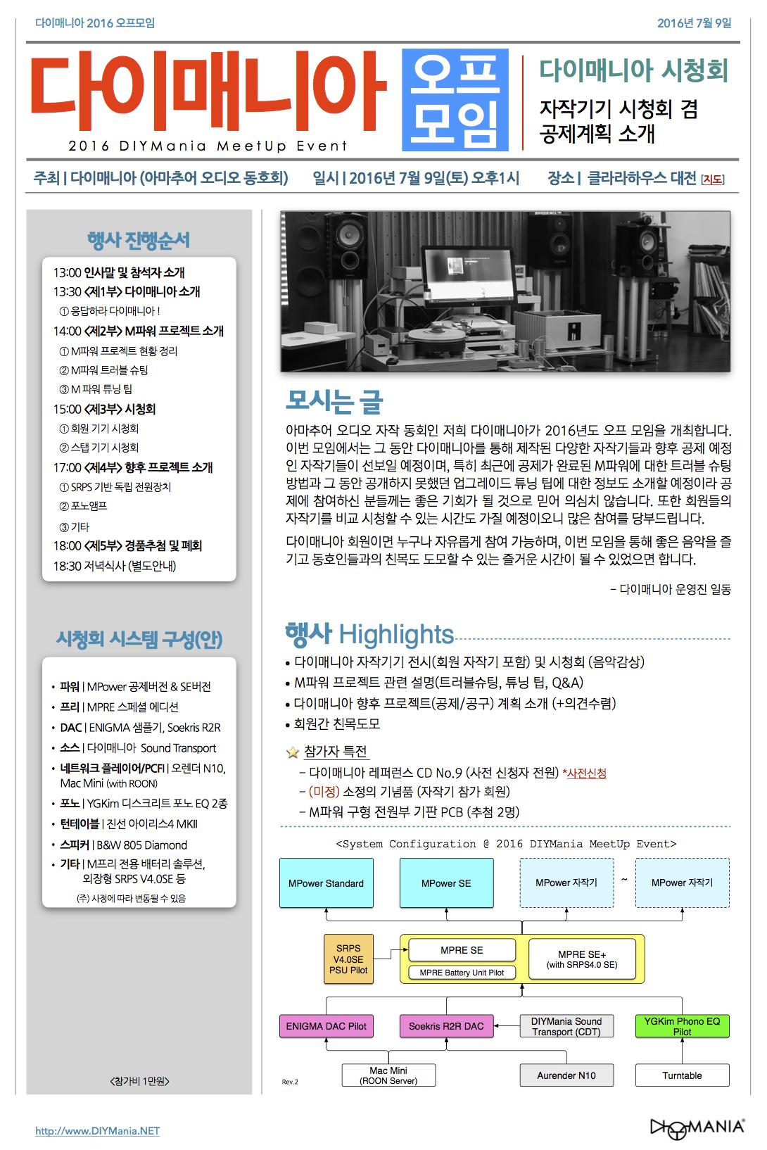 DIYMania_MeetUp_R3.jpg