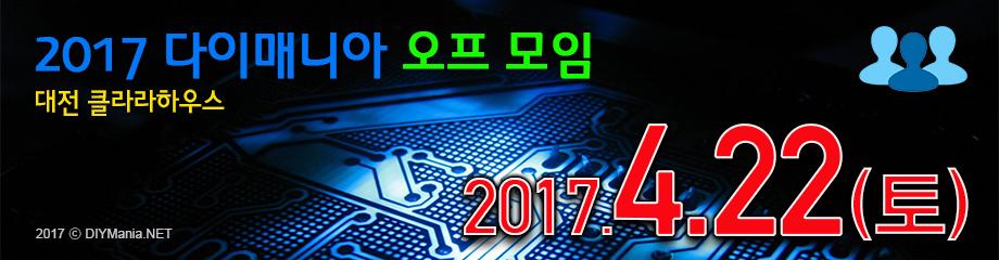 2017_meetUp_2.jpg