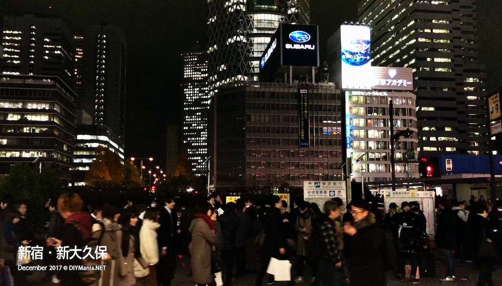 Shinjuku_00.jpg