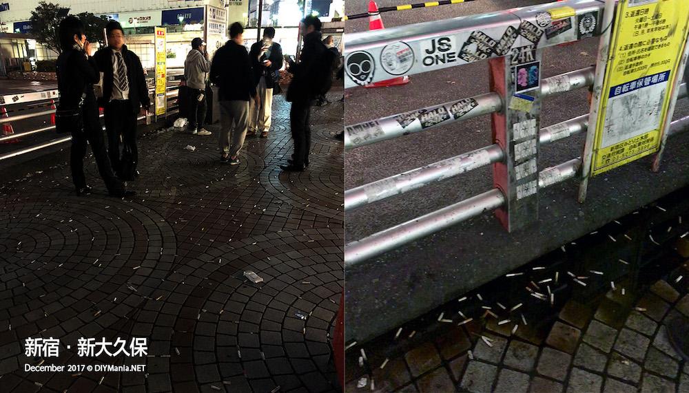 Shinjuku_01.jpg