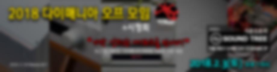 2018_MeetUp_R1_blur.jpg