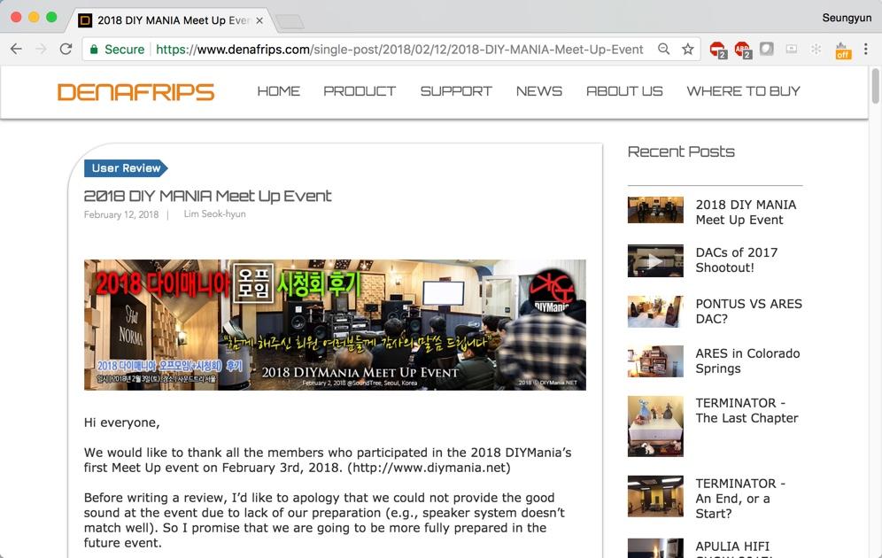 denafrips_news.jpg